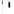 Bobbi Brown Eye Definer Brush by Bobbi Brown