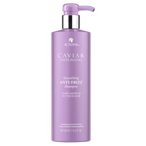 ALTERNA HAIR Smoothing Anti-Frizz Shampoo 488ml by Alterna Hair