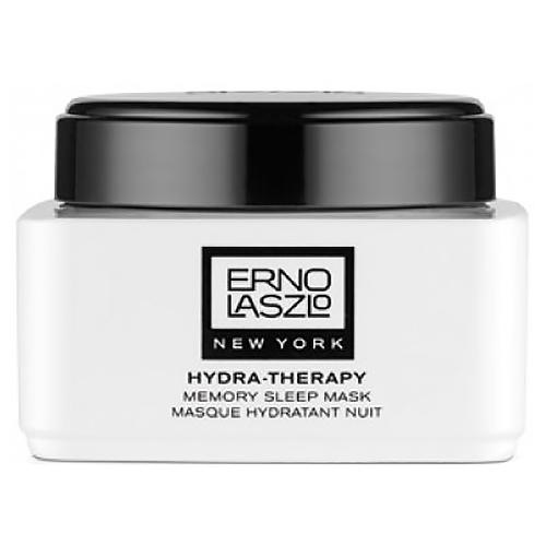 Erno Laszlo Hydra-Therapy Memory Sleep Mask by Erno Laszlo