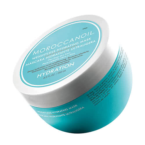 MOROCCANOIL Weightless Hydrating Mask by MOROCCANOIL