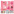 Benefit Shake Your Beauty Advent Calendar by Benefit Cosmetics