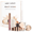 Nude By Nature Beauty Icons Collection